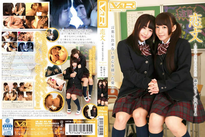 VRTM-123 Love Letter -The Second Chapter. Secret Love, Lesbian Schoolgirls Yuri Shinomiya Marie Konishi