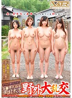 There's This Village, Where The Law Says You Must Share Your Wife With Everyone... Every Year In September, In The City Of Oomata In Nag*** Prefecture, They Celebrate With Large Orgies Outdoors 下載