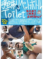 Forced Bottle Toilet: It Flows Over, Gets Spilled And Doesn't Stop Download