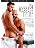 GAY MASSAGE HOUSE Download