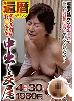 60 Something Sluts Are Amazing In The Sack: Menopausal Pussies With No Problem Taking A Creampie 4 Hours, 30 Minutes Download