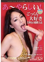Ah! Pervert! 4 Cum Swallowing Loving Beautiful MILF's Semen Filled Life Nao Kato Download