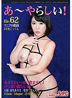 Filthy! Feed Arisa 62 Cumshots! Fill It up! Arisa Hanyu Download