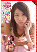 Ex-Girlfriend!! - The Moment Their Relationship Changed - Riko Miyase Download