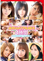 Real Couple SEX 4 Hours -The Bed Scenes Of 6 Barely Legal Girls- (Herr-026) Download