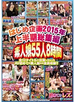 First Variety Shows 2015 - First Half Of The Year Highlights Collection - 55 Amateur Girls Download