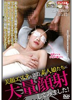 Blowing Huge Loads on the Faces of Amateur Girls Who Came to the Beautiful Face Massage Parlor Download