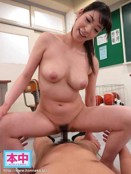 The Harem Creampie School Where A Female Teacher With Big Tits Teaches (hnds00031)