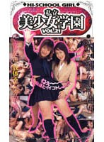 Private Beautiful Girl Academy vol. 21 (hp056)
