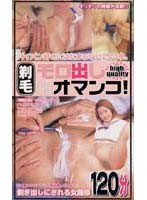 Shaving Open Pussy! Download