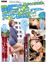 The Story Of How A Naughty College Student Drugged A Pretty Office Girl With An Aphrodisiac, And When She Sucked His Dick Her Pussy Squirted. Mina Natsuki mi Download