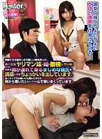 This Idiot Slut Little Sister Views Her Perfect And Kind And Gentle Big Sister As An Enemy! And That's Why She's Tries To Tease And Lure Her Big Sister's Boyfriend To Temptation He's Not Her Type, But She's Going For It Because She Wants To Steal Him Away From Her Sister Download