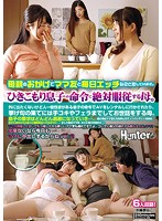 HUNTA-452 Thanks To My Mother I Do Something Strange Every Day With My Mum Friends.A Mother Absolutely Submissive To The Command Of A Hikikomori Son.I Do Not Want To Go Outside, But I Am Going To Rent AV With The Command Of My Son Who Has Sexual Desire Or Even Handjob Or Blowjob At The End Of The Phrase ... If I Can Not Do It I Will Put It Inside Mommy Today. 2