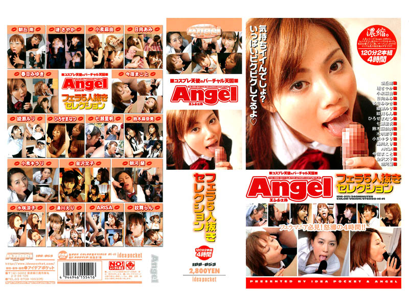 IDB-053 Angel Blowjob 5 Cumshot Selection