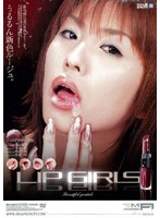 LIP GIRLS 4 Girls' Diamond Lips Download