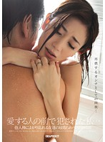 I Was Raped In Front Of My Love... Cheating Women Driven Wild By Strangers Cocks - Eight Hour Best Collection Download