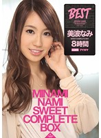 Nami Minami SWEET COMPLETE BOX Eight Hours Download