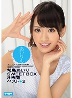 Airin The Best Of Airi Kijima SWEETBOX 8 Hours 2 Download