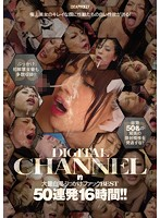 DIGITAL CHANNEL-Style The Best Of Massive Cum Facials And Bukkake Fucking 50 Shots 16 Hours!! Download