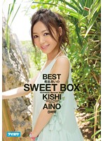 Aino Kishi 's SWEET BOX (8 Hours) Download
