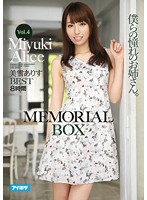 Arisu Miyuki MEMORIAL BOX 8 Hours Download