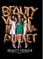 BEAUTY VENUS 3 下載