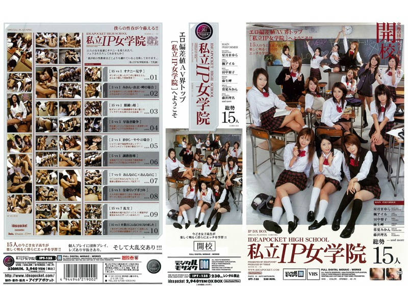 IPT-135 Private IP Girls Academy