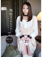 (iptd00895)[IPTD-895] Shes Does Exactly What You Say - Young Lady Company Confinement and Breaking In - Kana Narimiya Download