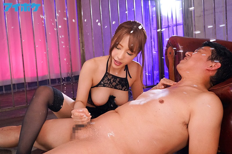 [IPX-229] A Beautiful But Perverted Girl Who Loves Middle-Aged Men Teases, Licks And Fucks A Middle-Aged Man And Leads Him To Orgasm. Kana Momonogi