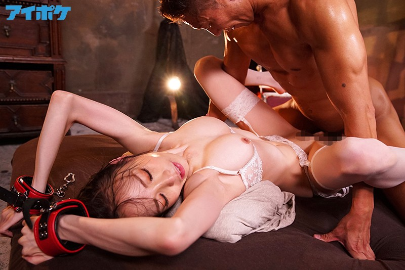 [IPX-241] Her Pussy Is Throbbing And Sensitive After Abstaining From Sex. When You Fuck Her Mercilessly, She Squirts And Orgasms Wildly! An Hinohara