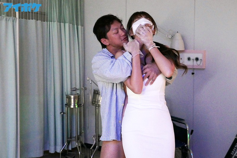 [IPX-253] (Drugs, Creampie, Gang Bang) Nurse Attacked By Horny Patients! Tsubasa Amami