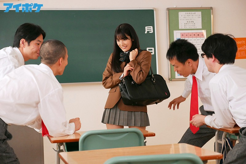 [IPX-264] Hey Hey, Do You Wanna Fuck? Karen Is A Pure Beautiful Girl And Now You're Living The School Sex Life Of Your Dreams With Her Exclusive No.3 She's Beautiful But Vulnerable To Pressure! LOL Karen Kaede