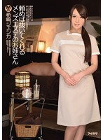 This Young Lady Working At A Massage Parlor Will Suck You Off If You Ask Her Jessica Kizaki Download