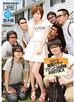 Fans Under One Roof Have 24 Hour Sleepover Sex - Yuu Namiki (ipz00453)