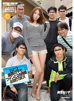 Overnight At Under The Same Roof With A Fan For 24 Hours Of SEX Arisu Miyuki Download