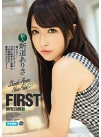 FIRST IMPRESSION 90. The Winner Of A Major Beauty Pageant! The Incredibly Beautiful 18-Year-Old Girl Makes Her Shocking Porn Debut! Arisa Shindo Download
