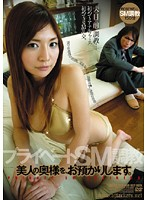 Private SM training: Leave Your Beautiful Wife in Our Hands Download