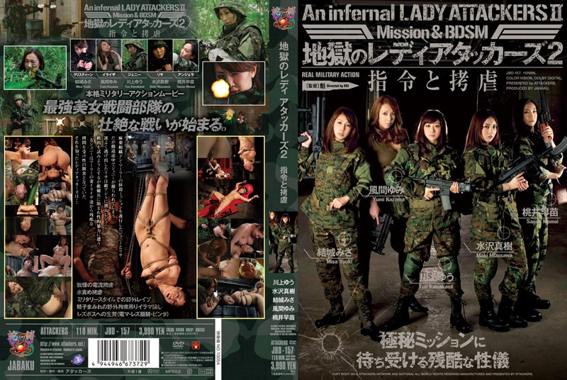JBD-157 Lady Attackers of Hell 2 Instruction & Interrogation