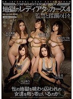 Lady Attackers from Hell 4 - Days of Confinement and Violation Download
