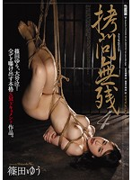 Torture Cruelty 4 Yu Shinoda Download