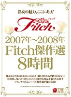 Selected Fitch Titles 2007-2008 8 Hours Download