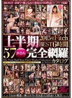 Fitch First Half Of 2015 BEST Collection - Six Hours, 57 Titles, Complete Catalogue Download
