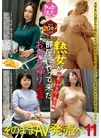 Mature Woman Babes Only A Mature Woman Came To My Room For Takeout Sex I Filmed Peeping Footage And Now I'm Selling It As An AV 11 Huge Tits! A Big Ass! Mature Woman Edition 171cm Tall/Megumi-san/J-Cup Titties/41 Years Old 155cm Tall/Fumie-san/I-Cup Titties/40 Years Old Download
