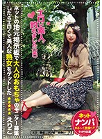 We Put Out An Ad For Adult Toys Testers In A Local Internet Bulletin Board And Got This Sexy And Beautiful Married Woman Eriko [FANZA Limited Edition Streaming Video] Download