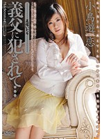 Violated by Father-in-law... Ijiri Mika Ren Takanashi Download