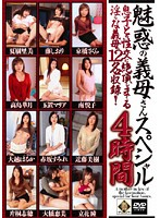 Charming Stepmom Special 4 Hours 下載