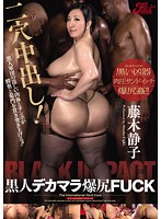 Shizuko Fujiki Shizuko Fujiki Best Ass Gets Double Creampie by Huge Black Cocks (jufd00332)