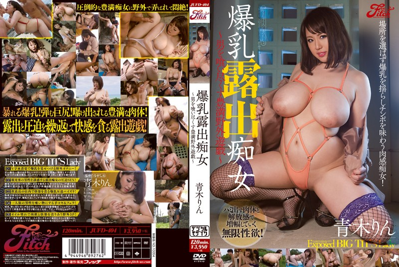 JUFD-404 Exhibitionist Slut With Colossal Tits - Voluptuous Man-Eater's Hot Plays - Rin Aoki