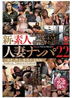 New Picking Up Amateur Wives 33 Flashy Mature Woman Heaven, Suidobashi Edition Download