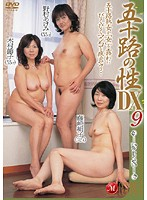 Sex in Their 50s DX 9 (jukd978)